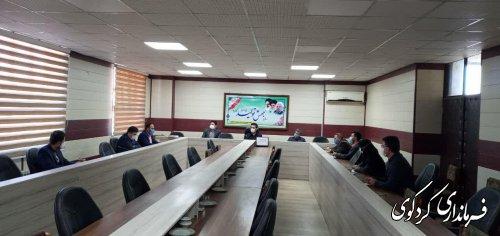 سومین نشست شورای حفاظت از منابع اب شهرستان کردکوی برگزارشد.