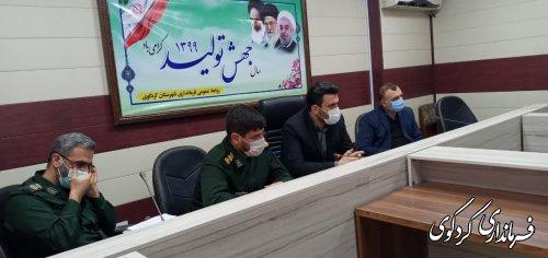 اجرای طرح گام چهارم  مدیریت و کنترل اپیدمی کووید ۱۹ طرح شهید سلیمانی  در شهرستان کردکوی