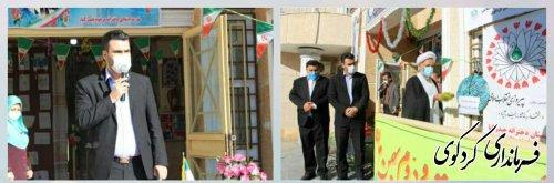 باور مردم به انقلاب و نظام جمهوری اسلامی بهترین پشتیبان نظام است.
