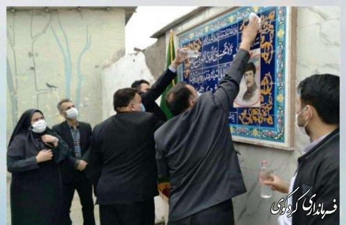با حضور قدمنان فرمندارو مدیران دستگاهها از طرح نخستین شهید انقلاب شهرکردکوی  رونمایی کرد.