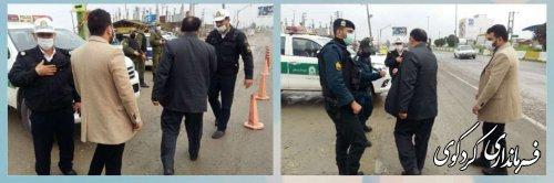 ورود خودروهای غیر بومی به کردکوی تا اطلاع بعدی ممنوع بوده و متخلفان تا پانصدهزار تومان جریمه خواهند شد.