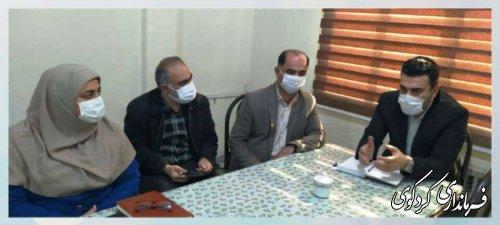 نخستین نشست هماهنگی با دفاتر پیشخوان شهر کردکوی  در امر اتخابات برگزارشد.