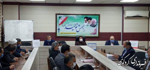 اعضای هیات اجرایی انتخابات حوزه روستایی بخش مرکزی شهرستان انتخاب و معرفی شدند.