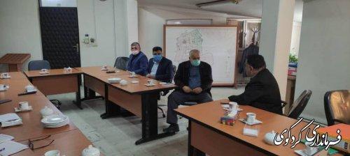 آخرین نشست اعضای هیات اجرایی انتخابات شورای اسلامی شهر کردکوی برگزار شد