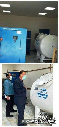 نصب و راه اندازی دستگاه اکسیژن ساز جدید در بیمارستان کردکوی