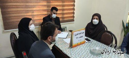 نخستین نشست هماهنگی کمیته فناوری اطلاعات ستاد انتخابات شهرستان کردکوی