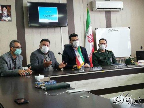 جلسه اهمیت انتخابات با مدیران مدارس در فضای سامانه شاد برگزاری شد