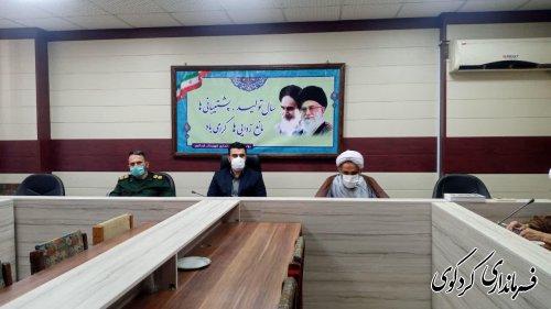 سومین نشست شورای فرهنگی شهرستان با موضوع « اوقات فراغت کودکان ، نوجوانان و جوانان » برگزار شد.
