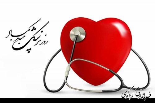 روز پزش به پزشکان زحمتکش و همه تلاشگران عرصه درمان فرخنده باد.